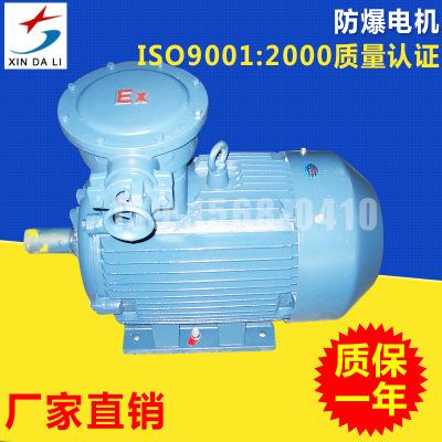 厂家直销  低压大功率三相异步电动机YB3-315L2-2 200kv电动机