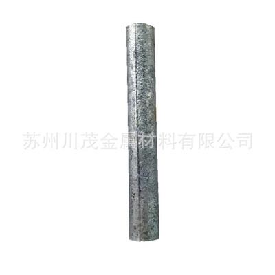 实验用99.995%纯锌棒 锌丝 锌锭 牺牲阳极保护 锌铝合金阳极