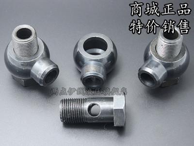 焊接式铰接管接头JB978-77液压接头碳钢接头油缸接头万向焊接接头
