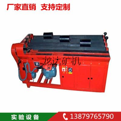 江西龙达厂家直销HLXMB—四辊五十筒 棒磨机