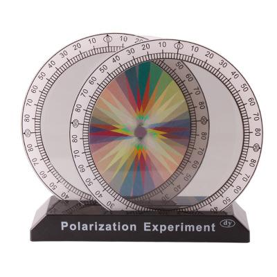 可普教学仪器 物理光学试验仪器 彩色偏振片实验器偏振光片