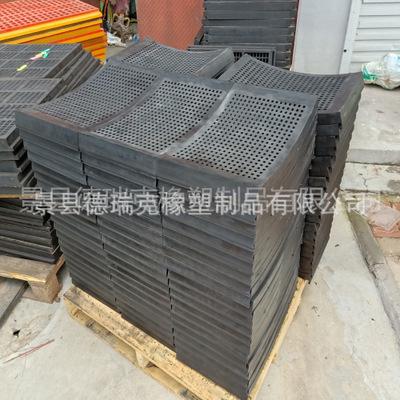 厂家直供 橡胶振动筛网矿用耐磨耐冲击 滚筒式筛机用 专业定制