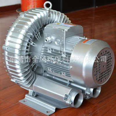 RB-61D-A2 2.2KW单相高压风机 旋涡式高压鼓风机 2200W漩涡式气泵