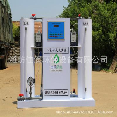 二氧化氯发生器消毒设备 污水处理工程专用设备厂家直销消毒器