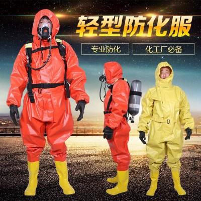 消防连体半封闭轻型防化服 耐酸碱二级防护服  防液氨化学防化服
