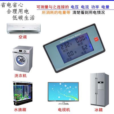 电流多功能数显电力功率电压交流监测仪电能万用表AC220V水电工程