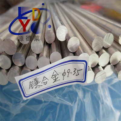 高强度AZ91B镁合金棒 挤压阳极镁棒 AZ80A镁合金板 镁锭99.9%