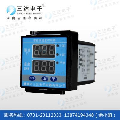 DWS-13DZH-3 温湿度控制器 三达温湿度记录仪/含税含运费