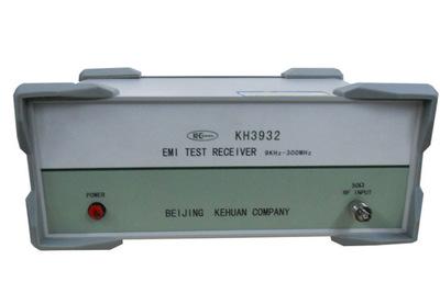 照明产品认证 EMC测试系统 EMI传导辐射测试接收机
