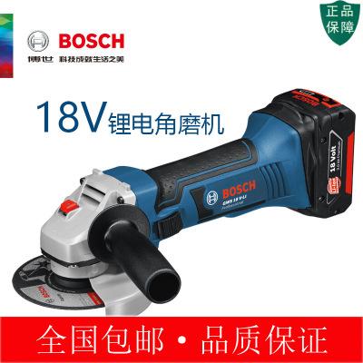 博世锂电充电式手提角磨机GWS18V-LI切割机磨光机抛光机电动工具