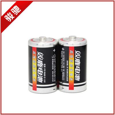 专业供应 双鹿大号电池 高性能1号环保双鹿电池