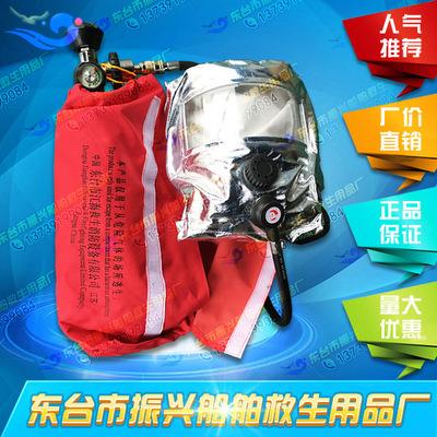逃生呼吸器/火灾逃生装备/紧急逃生呼吸器/逃生自救装备CCS