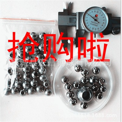 厂家专业生产 实心钢球 打孔钢珠 钻孔钢球 攻丝钢珠  攻牙铁球
