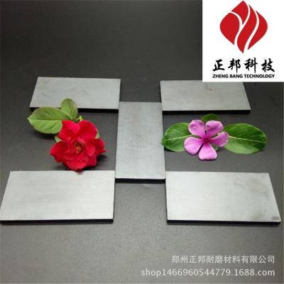 磁性衬板 料仓专用耐磨陶瓷片 耐磨陶瓷贴片
