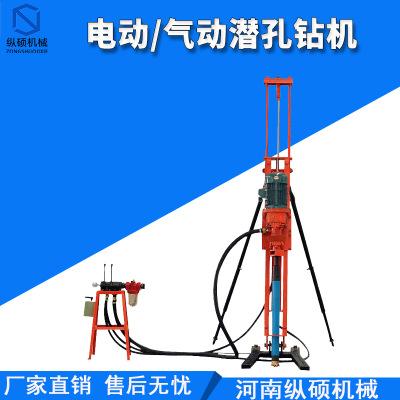 70潜孔钻现货直发 气动水平钻机凿岩钻机 移动分体式护坡潜孔钻机