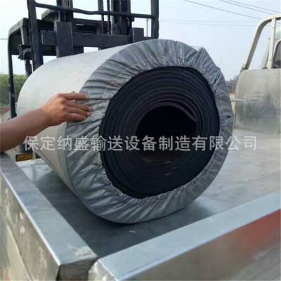 厂家生产橡胶输送带耐磨帆布带强力尼龙挡边输送带