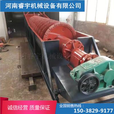矿山高效螺旋洗砂机 工地建筑砂石清洗机 机制矿石粉槽式洗砂机