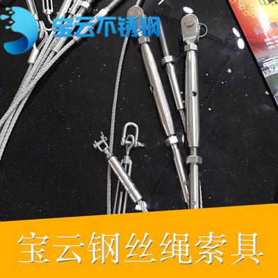 24mm316不锈钢钢丝绳 7*37不锈钢丝绳 不锈钢钢丝绳价格表