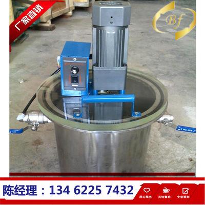 新乡厂家直销 选煤厂专用大型矿用搅拌桶加热桶 浮选药剂桶
