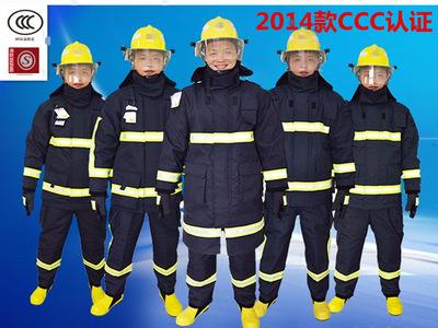 供应14款3C认证消防员灭火防护服 消防服五件套 芳纶装备
