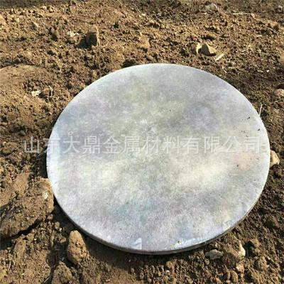 外贸直营 镍钢复合管板 C276+Q345R金属复合板 爆炸代工基地