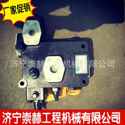 厂家直销斗山650气制动阀 操纵阀 手控阀 卸荷阀 加力泵 各种泵阀