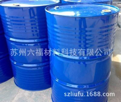 替代113三氟三氯乙烷CFC高挥发性电子精密溶剂