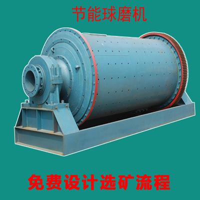 球磨机 选矿球磨机 溢流选矿球磨机 大型溢流选矿球磨机