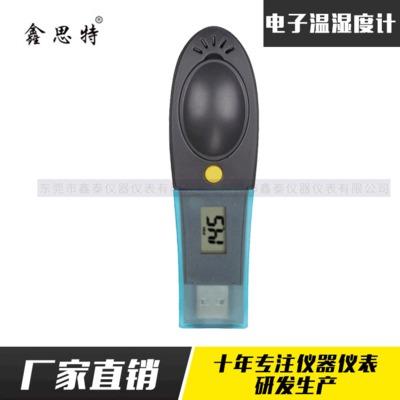 HT-161电子温湿度计 数字温湿度记录仪USB接口 实时记录温度侧仪