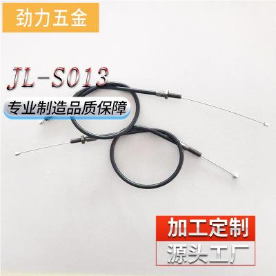 厂家直销医疗器材机械镀锌钢丝绳外管拉索定制不锈钢钢丝绳可定制