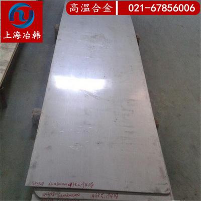 上海厂家现货供应1J85C软磁合金板 1J85C铁镍合金棒材带材