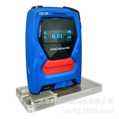 袖珍式表面粗糙度仪TR150 显示精度0.01