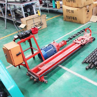 支架式气动钻机  气动潜孔钻机  大直径炮孔凿岩机风动钻机