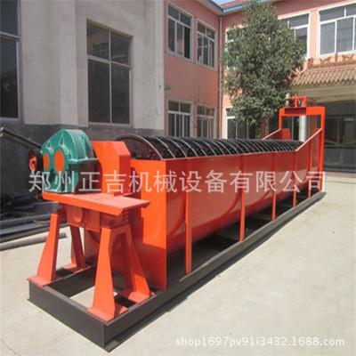 轮斗式洗砂机 制砂生产线洗砂机 沙子洗选分级设备