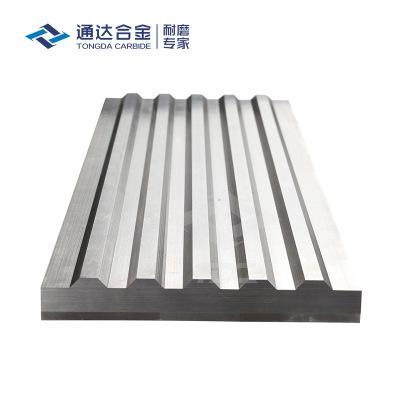 颚式破碎机鄂板  锤式破碎机硬质合金耐磨衬板 钨钢 碳化钨鄂板