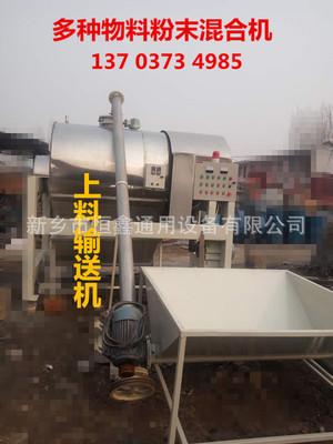 三足离心机 脱水机 振动筛 摇摆筛 混料机 加热混料机 恒鑫设备