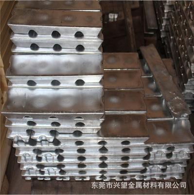 大量现货国标3#压铸锌合金 0# 东莞压铸锌合金块 送货上门