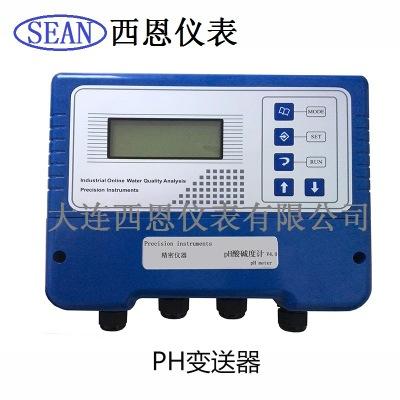 工业在线酸碱测试仪/高精度在线PH测量仪