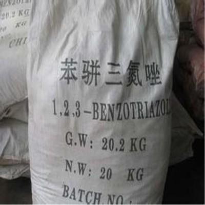 苯并三氮唑 1.2.3.苯骈三氮唑 苯丙三氮唑 1公斤起售
