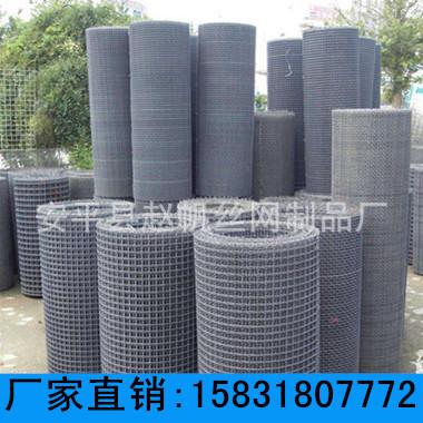 不锈钢热镀锌高碳钢丝轧花编织网沙石过滤养殖围栏铁丝网质优价廉