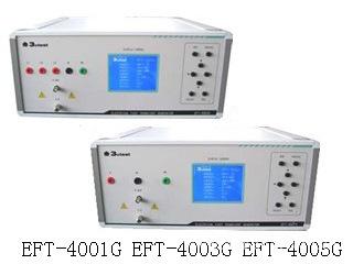 传导  辐射  雷击  静电  脉冲群测试系统 杨R 15986675816
