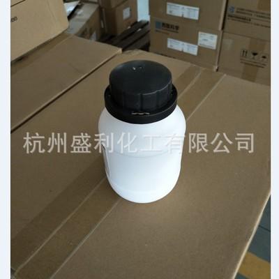 供应500g/AR分析纯还原铁粉