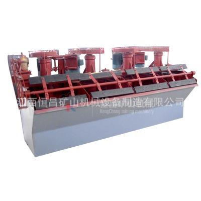 湖南浮选机 多槽选金矿用用设备 洗金机器厂家 铅锌选矿机械