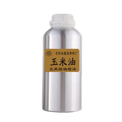 厂家直销优质天然樟脑粉末驱蚊驱虫桉叶油芳樟