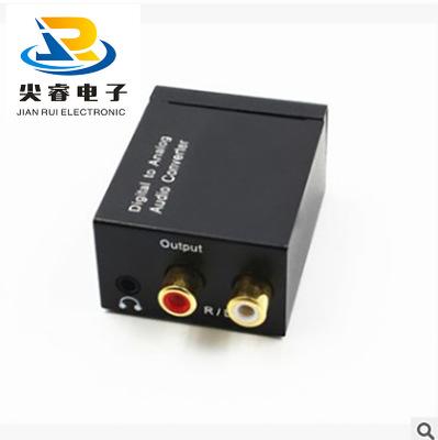 数字转模拟音频转换器 数字转模拟3.5MM音频转换器数字光纤转换器