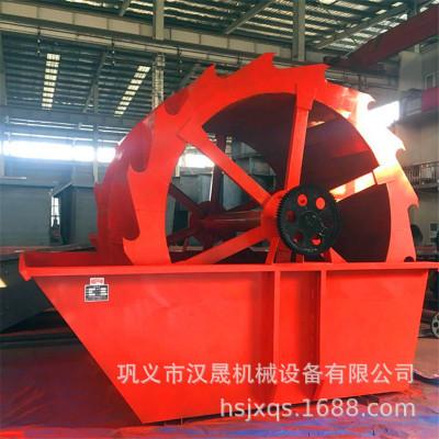 热销水轮分级洗沙筛沙生产线设备 矿山轮斗式洗砂机 叶轮式洗沙机