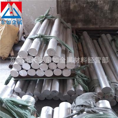 现货美国ALCOA铝合金 原装进口7075超硬铝棒 7075铝圆棒