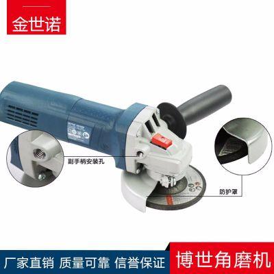 博世100mm角磨机GWS750-100重载切割机抛光机电磨机石材切割机