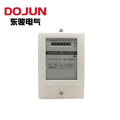 电子式单相电能表 220V家用出租房小区经济型电表DDS火表电能仪表