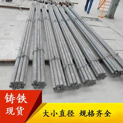 旺凯供应70003可锻铸铁 可锻铸铁棒 量大从优